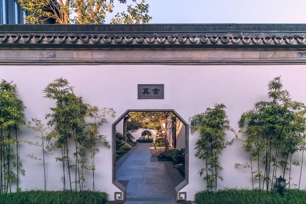 cea mai scumpa casa din china 5